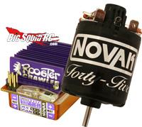 Novak Brushed Rooster