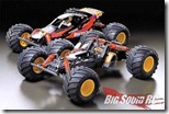 BS-tamiya mad bull