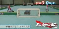 Tamiya RC Soccer