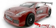 HoBao GTB-E