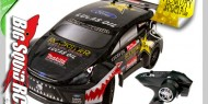 metal mulisha rally car