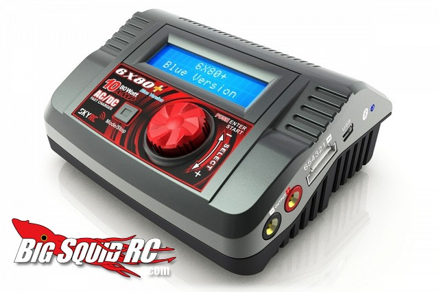 SKYRC Bluetooth battery charger