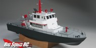 aquacraft rescue 17 fireboat
