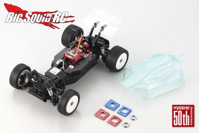 LAZER ZX-5 FS Race Spec 50th Anniversary