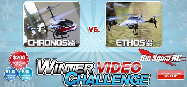 Ares Winter Video Challenge