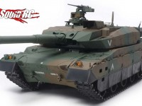 Tamiya JGSDF Type 10 Tank Full Option Kit