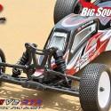 PR Racing S1 V2 RTR Buggy 2