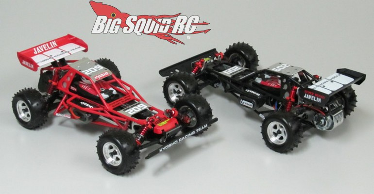 Javelin Red Kyosho OT252R Wing