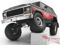 RC4WD Aluminum Diff Cover TRX-4 79 Bronco Ranger XLT