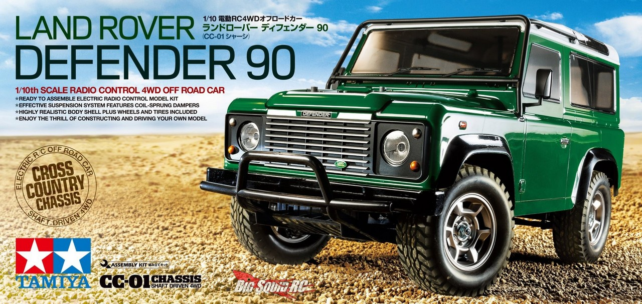 Used Land Rover Defender >> Tamiya Land Rover Defender 90 « Big Squid RC – RC Car and Truck News, Reviews, Videos, and More!