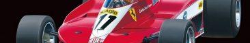 Tamiya Ferrari 312T3 (F104W)
