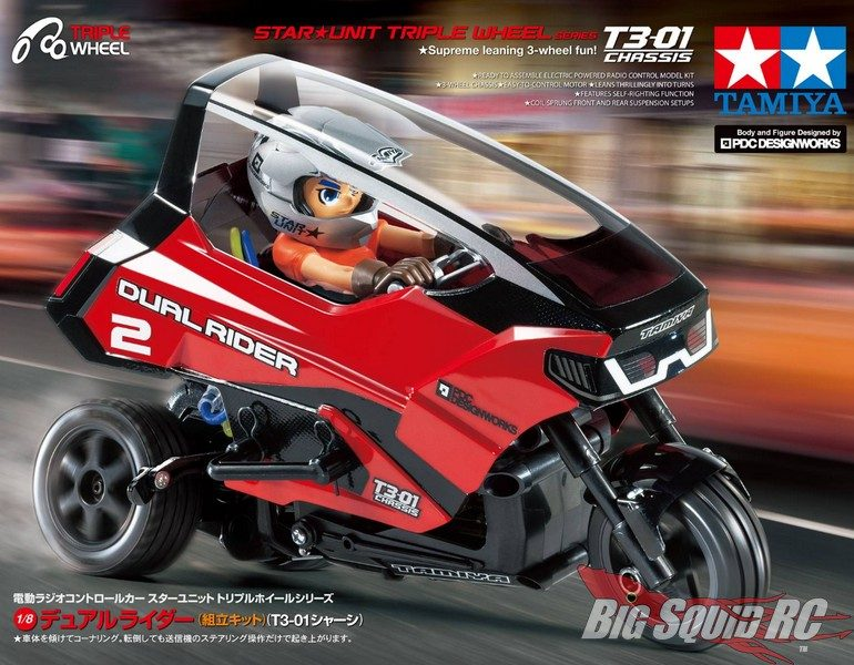 Tamiya Dual Rider