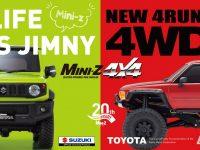 Kyosho Mini-Z Scale Crawlers Toyota Suzuki
