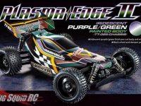 Tamiya To Release Plasma Edge II Iridescent Purple/Green