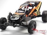 Tamiya The Grasshopper II Black Edition