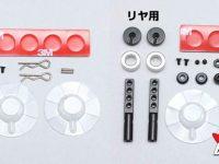 Yokomo Magnetic Body Mount Kit - Parts
